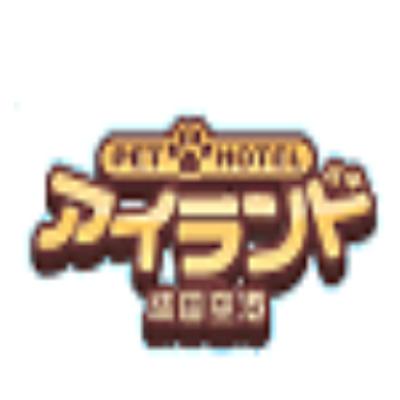 【口コミ/料金】ペットホテルアイランド成田店(4点/1件のレビュー) 【公式】みんなのペットホテル