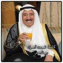 ابو محمد العبدالله (@1955nn) Twitter