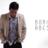 Boris Abesit BTT Blocktrade.com #Metahash coin