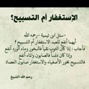 المشتاقه الي الجنه (@0556797191) Twitter