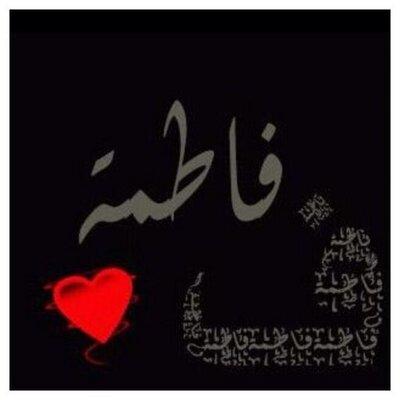 @FatimahKhalifa