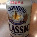 けんじ (@1980_kenji) Twitter