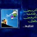 jomy Alfaqehi (@01_jomy) Twitter