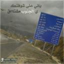 المالكي غريب الدار (@0563247727) Twitter