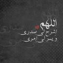 عادل حمدي (@050Adel) Twitter