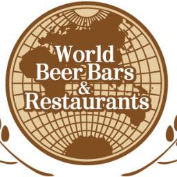 世界のビール博物館inソラマチ Worldbeermuseum Twitter