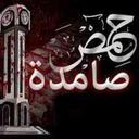 حمصي وافتخر (@0099Kh) Twitter
