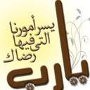 om ashwaq  (@577_sa) Twitter