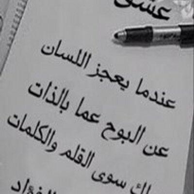 عشق الكتابه On Twitter الله نور السماوات والأرض مثل نوره كمشكاة