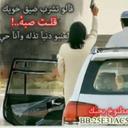 عادل علي (@05508469) Twitter