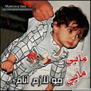 salem al salem (@11Shfeeg) Twitter