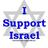 ✡ I Support Israel ✡
