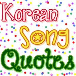 Kpop Song Quotes Ksongquotes Twitter