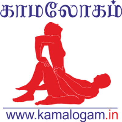 Apologise, but, Sex stories in tamil font
