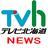 TVhテレビ北海道 ニュース