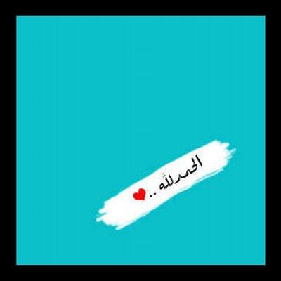 يالله توفيقك Ghada I Twitter