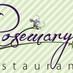 @RosemaryRestaur