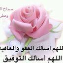 belal abu zide (@235zide) Twitter