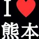 ゆうこ (@0314unko) Twitter