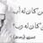aoun_jihad