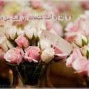 Hanadi (@098hnosh) Twitter