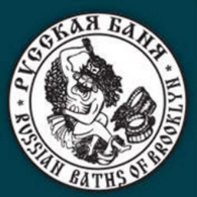 Forgot Password Russian Bath Com 16