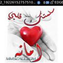 Mohammed  (@0553442271) Twitter