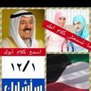 Ahmed أحمد (@007ahmed007) Twitter