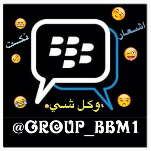 Groupe rencontre bbm