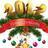 Christmas Gifts 2012