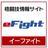 eFight(イーファイト)格闘技&フィット�ス情報