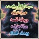 faris (@050990626) Twitter