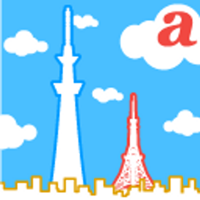 三鷹市芸術文化センターの星のホールで3月3日、「三鷹の森アニメフェスタ2018~アニメーション古今東西 その15~」が開かれます。市と が主催。同美術館が厳選した「この世界の片隅に」などのアニメ作品が上映… https://t.co/faZ53Ro1O7