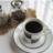 Pfad COFFEE