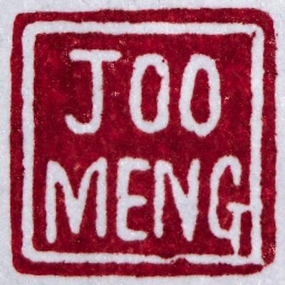 joomeng on Twitter: