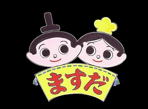 増田人形総本舗