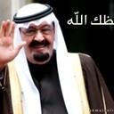 خالد ال (@0987654321xx) Twitter