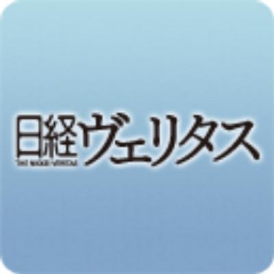 Hiroshi Yamasaki on Muck Rack