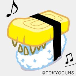 玉子ちゃん デッド寿司 Tamago Sushi Twitter