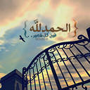 abdullah alibrahim (@0547032779) Twitter