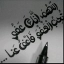 Norah  AL-malki (@581_h) Twitter