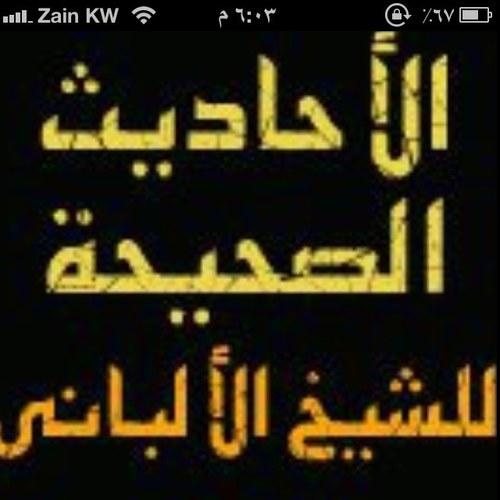 @alsa7e7a