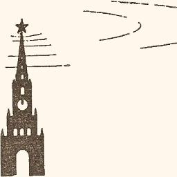 Folklor ふぉりくろーる むかしロシアの絵本 アレクセーエワ画 誰のおうちがいちばん 19年 Http T Co 65x70vpt31 原作ビアンキのシーン展開と アレクセーエワのモノトーンと色彩が混淆した美しいイラスト 思わずハッと息を呑みます Http