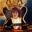محمد الفراجي (@09f5736) Twitter