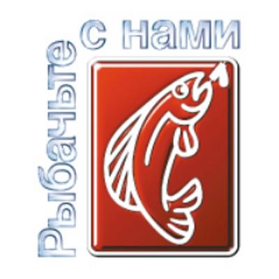 Рыбачьте С Нами №9 (Сентябрь 2012)