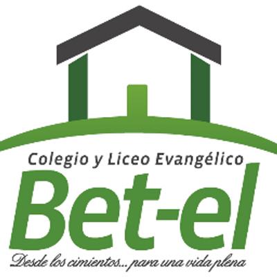Colegio bet-el en montevideo uruguay zip code