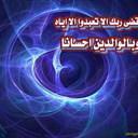 ~SALEH~ (@0563082111) Twitter