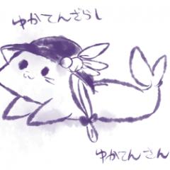 てんゆか@3499円【大胆♀】のアイコン
