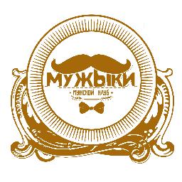 Мужской клуб no 1 клубы до утра в москве