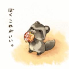 howakuro